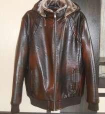 Мужская куртка, в Москве