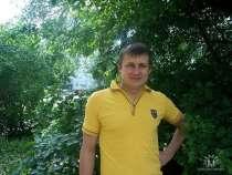 Подработка грузчик, в г.Новомосковск