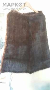 Юбка вязанная (норка), в г.Астана
