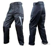 Мотоэкипировка Roxter (Куртка и брюки) 52p-p, в Домодедове