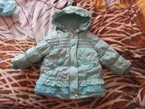 Куртка демисезонная. Рост 95-102, в Челябинске