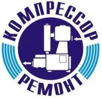 Фильтры маслянные для винтовых компрессоров ДЭН, КВ, ВК, ВКУ, в Краснодаре