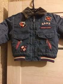 Куртка на мальчика, в Москве