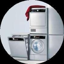 Подключение стиральных и посудомоечных машин, в Хабаровске