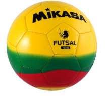 Мяч Mikasa FSC-450 футзал, в Твери