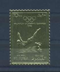 Олимпиада 1972 год, в Москве