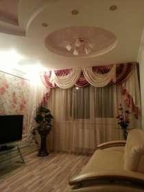 1 комнатная Квартира с ремонтом-продается, в Краснодаре