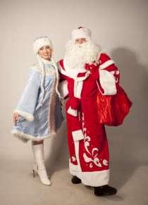 Дед Мороз! Дед Мороз в детский сад! В школу!, в Красноярске