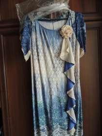 Платье, в г.Брест