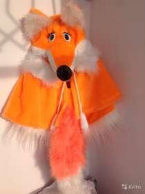 Карнавальный костюм лиса- краса, в Электростале