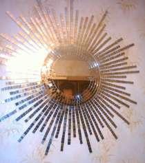 Зеркальные наклейки квадратные (100 штук), в Перми