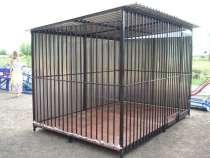 Вольер для животных по ценам производителя, в Ногинске