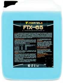 Жидкость-Теплоноситель FTX -65, в Сургуте