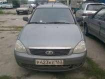 автомобиль ВАЗ 2172 Приора, в г.Самара