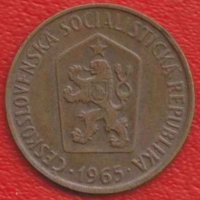 Чехословакия 50 геллеров 1965 г. в Орле Фото 1