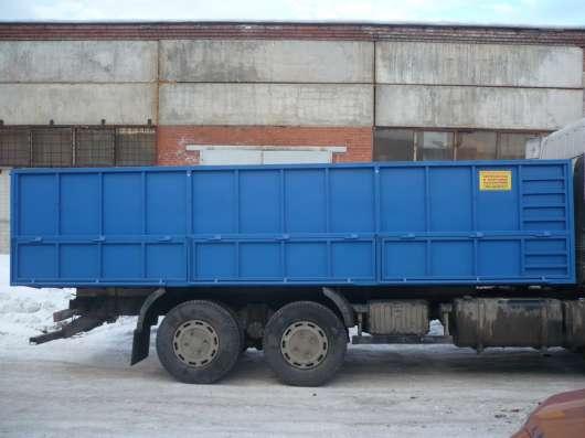 Изготовление зерновозных кузовов