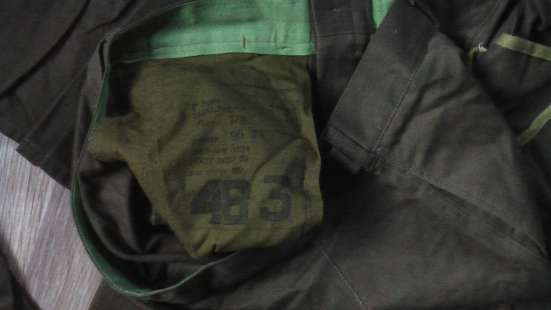 Форма военная СССР полевка хаки. размер 48\3.новая