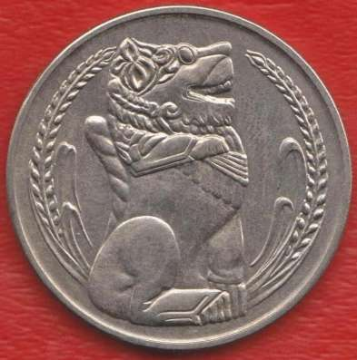 Сингапур 1 доллар 1969 г.