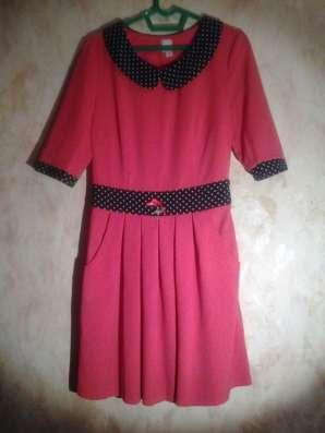 Платье цвета «коралл»