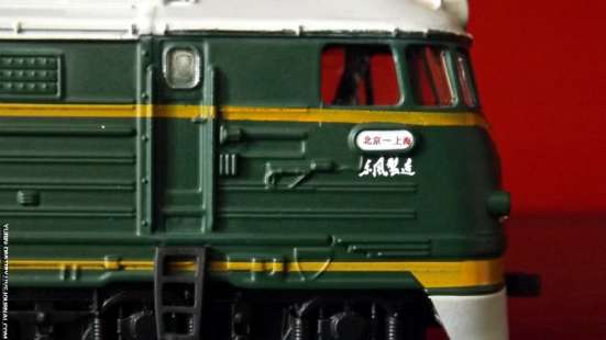 Дизельный локомотив