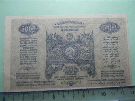Банкноты ССР Армении 1921г.-5 шт в г. Ереван Фото 4