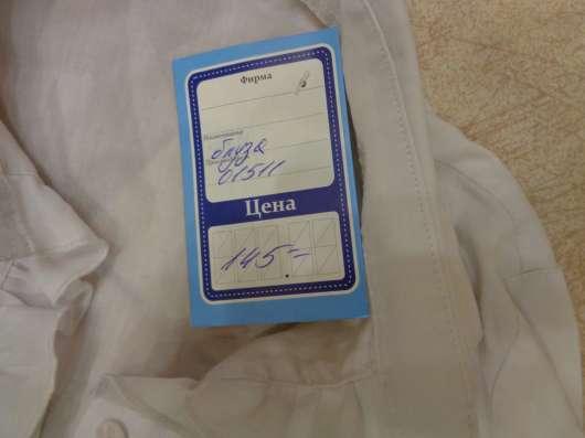 блуза в г. Всеволожск Фото 1