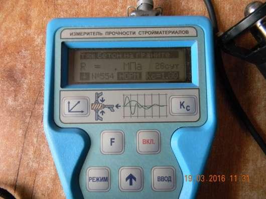 Измерители прочности бетона ИПС-МГ4.03