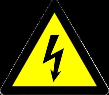 Электрик выполнит работы