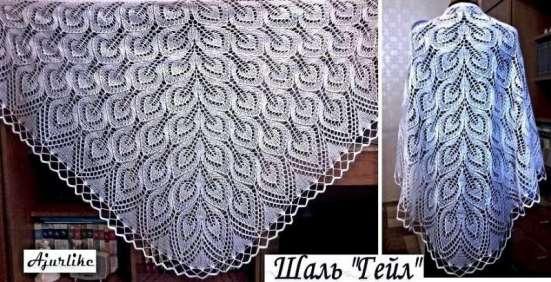 Красивая шаль - достойный подарок!