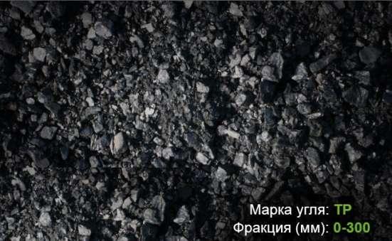 УГОЛЬ марки TПК, ТР, ТМСШ, ТОМСШ, ТОМ, ТС