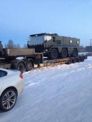 Первая Транспортная Компания (доставка любого груза) в Екатеринбурге Фото 1