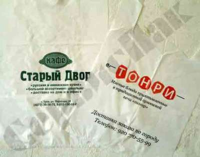 Пакеты с логотипом для суши-баров в Туле Фото 4