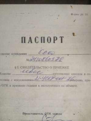 спецтехнику в Санкт-Петербурге Фото 1