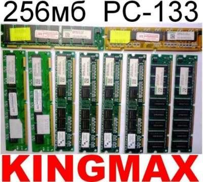 Монтажные планки с доп.портами USB,..... Intel InBusiness Switch 1 10/100Mbps