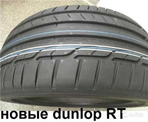 Новые Dunlop 225/45 R18 Sport Maxx RT MFS XL 95Y