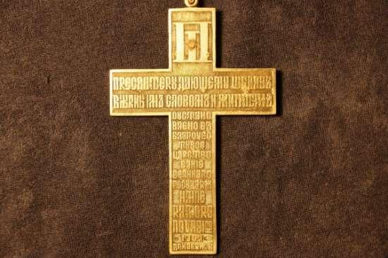 Крест наградной протоиерейский кабинетный. Москва, нач. XX в