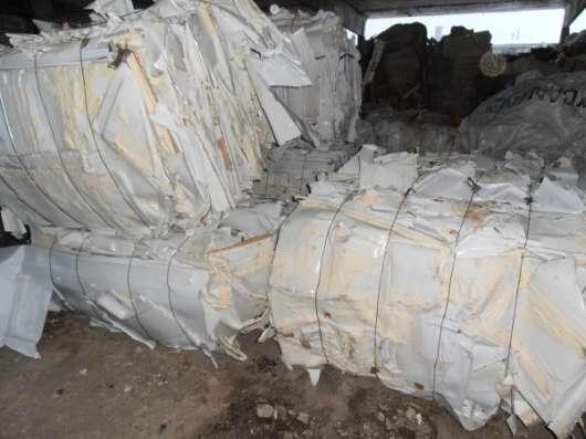 Закупаем отходы и неликвиды пластмасс (ПП,АБС,УПМ,УПС,ПСМ,ПНД,ПВД) в Дмитрове Фото 1