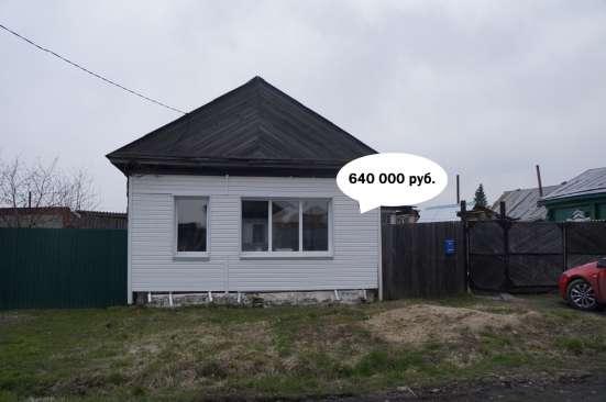 Продам дом район Мальковки