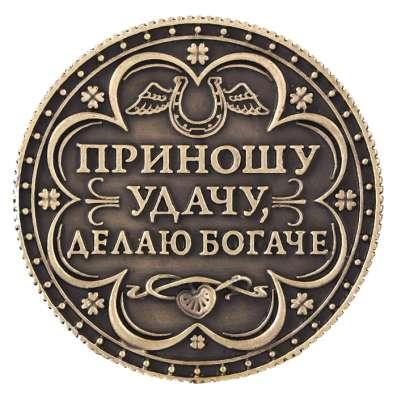 Монета удачи с бархатным мешочком
