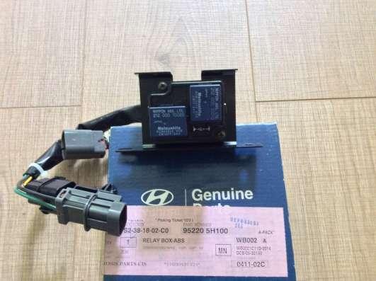 Блок реле 952205H100 Hyundai в Москве Фото 1