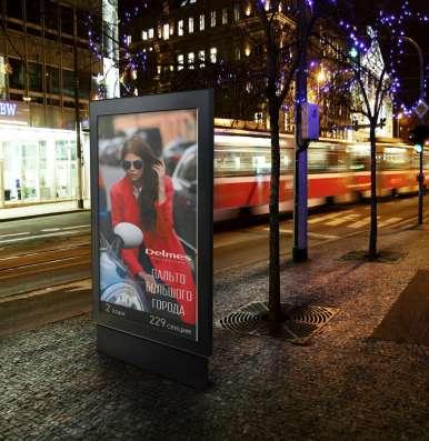 Агентство рекламы в Санкт-Петербурге