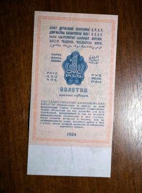 Банкноты России в г. Вологда Фото 2
