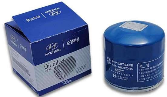 Рычаг задний левый верхний Hyundai/Kia 55110-38601 оригинал