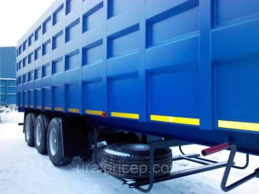 Купить полуприцеп металловоз ломовоз 80м3 в Тольяти в Екатеринбурге Фото 1