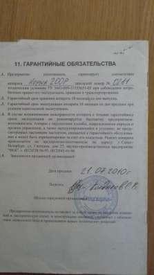 Сварочный инвертор ФЕБ-НОРМА 200 АМПЕР-обмен на полуавтомат в Омске Фото 4