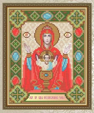 Икона Набор для рукоделия № 14