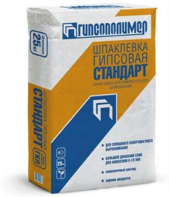 Шпаклевка Стандарт гипсовая (25 кг)