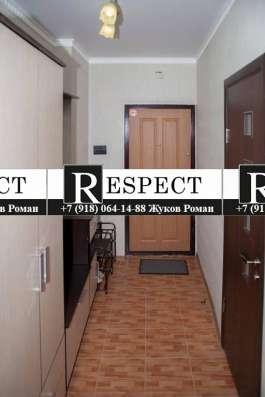 Продаётся 1 комнатная квартира бизнес класса в Анапе Фото 3