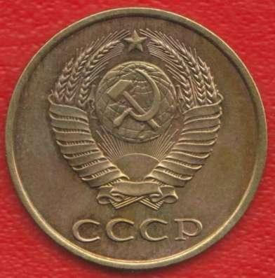 СССР 3 копейки 1985 г. в Орле Фото 1