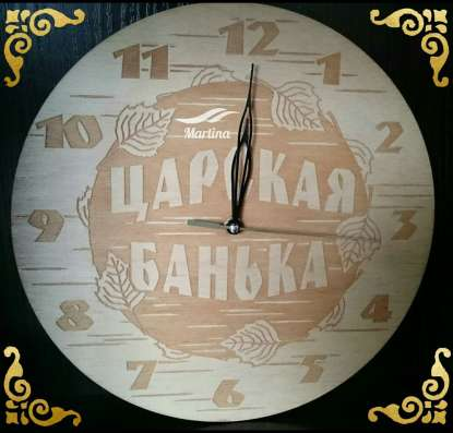 Часы ручная работа. Резьба по дереву